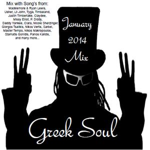 Greek Soul - January 2014 Mix