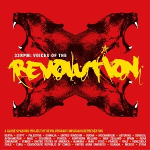 Revolutionary World Music Mixx taster
