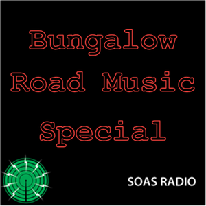 Bungalow Road Music Special: Introduction to Flintstonez-ESC