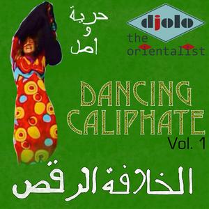 Dancing Caliphate Vol. 1