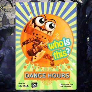 DJ Kia - Who is This? Radio Show 6 Sep 2012 (Part 1)