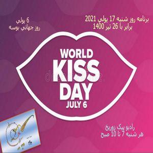 RadioPeyk_20210717_Inter_Kiss_Day_Iran_Kaveh
