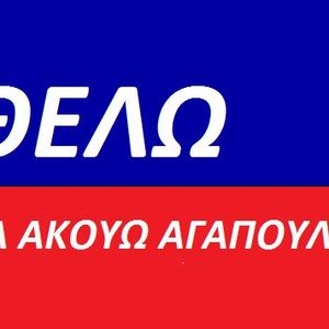 DJANDREW MIX SE ALLI TROXIA WEB RADIO 2012