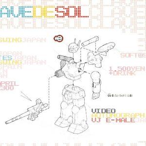 Clave de Sol 20080420