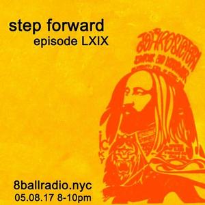 Step Forward ep. LXIX