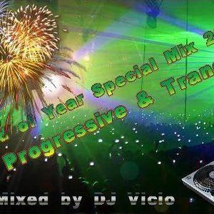 EOY Best of 2011 Progressive Trance Special Set