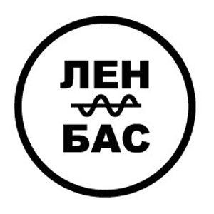 ЛЕНБАС001 - Endwise