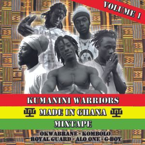 Kumanini Warriors - Made in Ghana Vol. 1