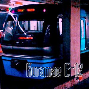 Kuramae E-12