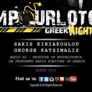 ★★★ Mpourloto Greek Nights Radio Mix Vol 5 ★★★