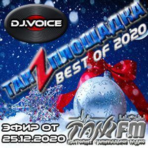 Tanzploschadka - 25.12.2020 - part 2 - Best Of 2020 - mixed by Dj.Voice