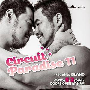 20150502 DJ DAI  Shangri-La CIRCUIT PARADISE vol.11 LIVE REC !!