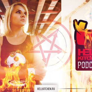 Hell Kitchen Podcast pt.5 (NO VOICE) | 1st English Dark Drum & Bass podcast from Russia