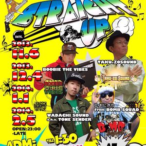 TAKU-ZO SOUND Live CD / 2013.12.4.WED. / Pt.3, 5:00~5:15am / STRAIGHT UP@GARDEN BAR 大阪市