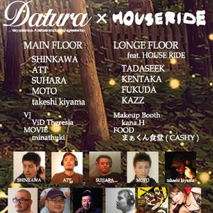 Datura Live Mix 2012.8