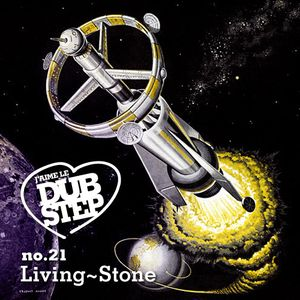Living~Stone's J'aime La Dubstep Mix (summer 2009)