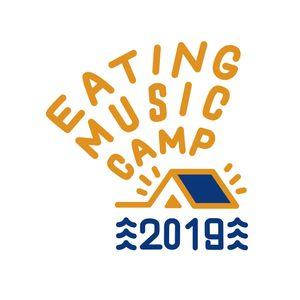 EMC2019: Students' music works