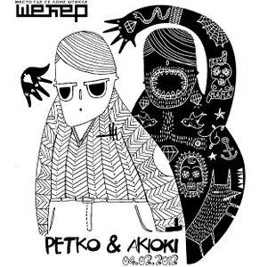 Petko & Akioki Live at Secer Club Belgrade 04.02.2012 Part.5