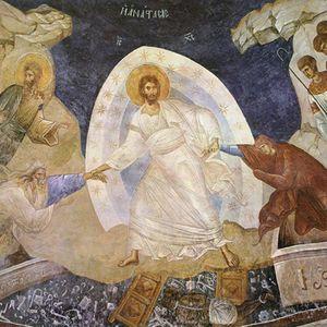 03.12.00 • π. Σ. Ζαφείρης • Πῶς ἀποκαλύπτεται ὁ Θεός