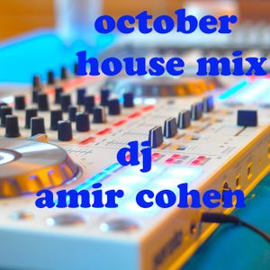 October 2014 groove house minimix