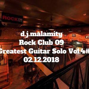 Rock Club 09 #Greatest Guitar Solo Vol.4# (2018)