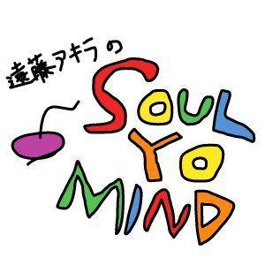 SOUL YO MIND Vol.012
