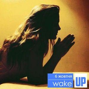 06-10-2015 - Як Бог відповідає на молитви