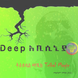 Deep Abyssinina - Tribal Magic
