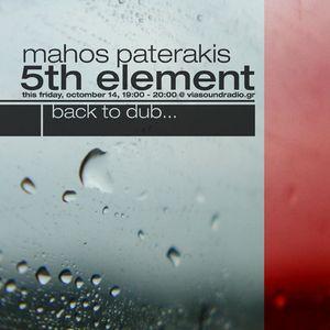 5th element #14