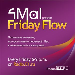 4Mal — Friday Flow on Radio.E1.ru, 11/12/2009 (2)