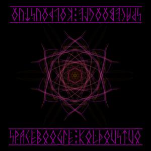 Space Boogie - Koldovstvo (2K18)