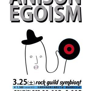 【ほぼアイマス】2017.03.25 ANISON EGOISM再現MIX【DJorion】