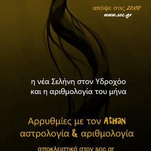 Συμβουλές γνωριμιών για Σκορπιός γυναίκα