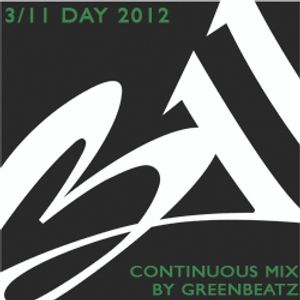 2012 3-11 Day Mix