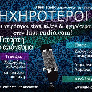 hxhroteroi-radio-show-5-3-2015
