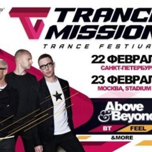 Above & Beyond - Live at Trancemission Trance Festival (St. Petersburg, Russia) - 22.02.2013