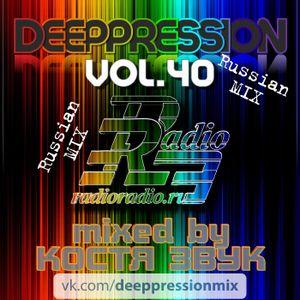 DEEPPRESSION 40 (Russian Deep Mix)