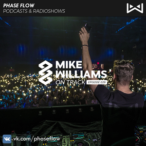 Mike Williams — On Track 29