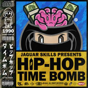 JAGUAR SKILLS HIP-HOP TIME BOMB: 1990