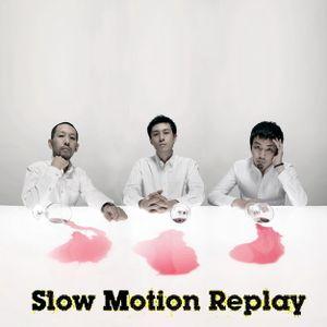 Slow Motion Replay Mixtape