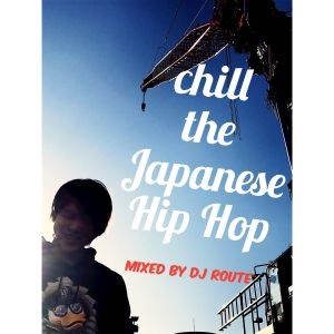 Chill The Japanese Hip Hop