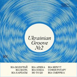 Ukrainian Groove Part 2