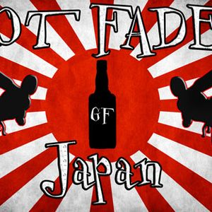 Audace Got Faded (Japan) Mix