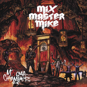 Mixmaster Mike - Magma Chamber (Feat. Beastie Boys) [Master]