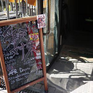 2010-07-18 受験対策@早稲田茶箱