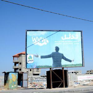 FEATURE: Himmel Über Gaza (german version)