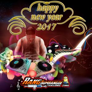 Happy New Year. 2K17! (ย่อข้ามปี)