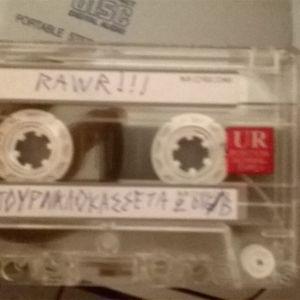 Casseturnalia #1 Side B (RAWR!!!)