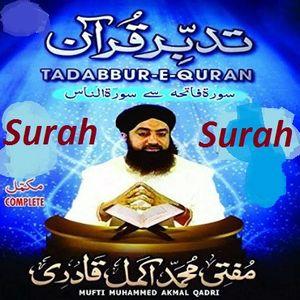 Tadabbur e Quran Surah 34 Saba, Para 22 by Fan Mufti Akmal