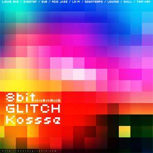 2010年09月28日 8Bit Glitch